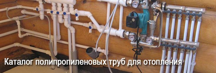 Труба для теплого пола отзывы
